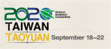 ***World Bamboo Congress : Call for Papers